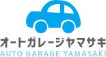 オートガレージヤマサキ